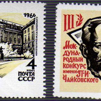 1966 III Международный конкурс имени Чайковского.