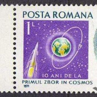 Румыния Космос Планеты Спутники Ракеты