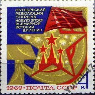 1969 52 года Октябрьской соц. революции.