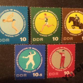 ГДР Спорт Соревнования Олимпиады Игры Чистая серия