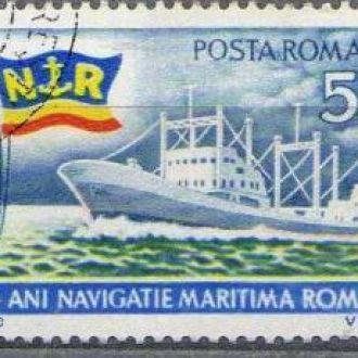 Румыния Транспорт Корабли Наука Техника