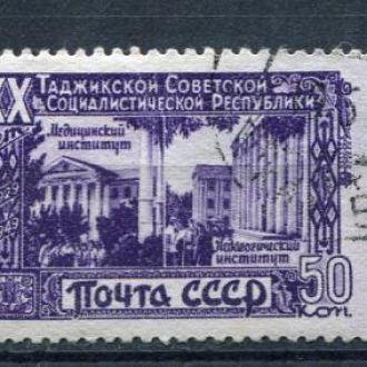 1949 ГАШЕНИЕ ТАДЖИКИСТАН