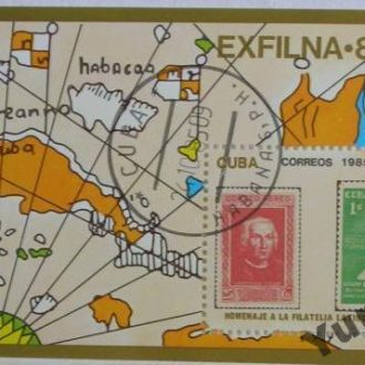 Куба Марка на марке Карты Личности