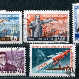СССР ГАШЕНИЕ 1961 ПОДБОРКА МАРОК