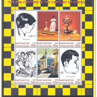 2000 Киргизстан Шахматы MNH **