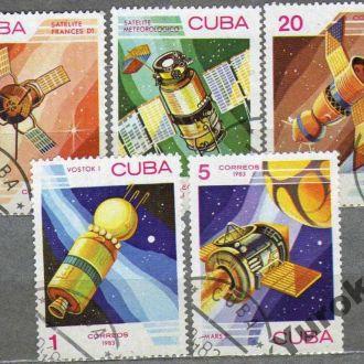 Куба Космос Ракеты Спутники