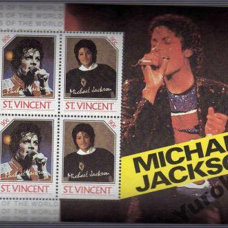 Майкл Джексон. Блок. (1)
