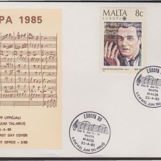 Мальта 1985 КОМПОЗИТОР ПЕВЕЦ FRANCESCO AZOPARDI ТЕНОР NICOLO BALDACCHINO МУЗЫКА КПД Mi.726-727 EUR 6