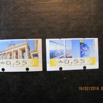 германия марки из автомата