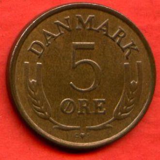 5 эре 1969