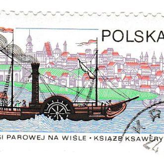 Марка почтовая, пароход, Польша, 1979