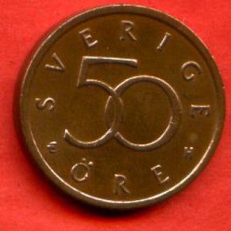 50 ере 2004