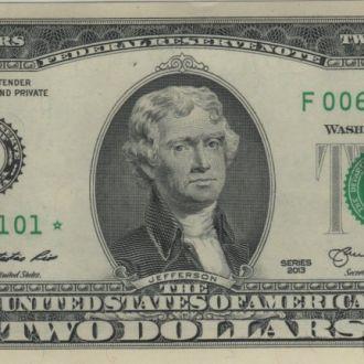 2 доллара США 2013г. замещения в UNC из пачки