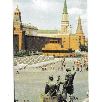 Календарик. Кремль 1984