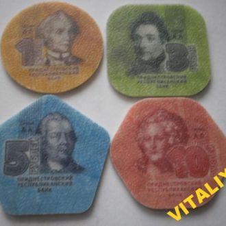 Приднистровье. Комплект монет ПРИДНІСТРОВ'Я. 100% оригінали. Пластикові гроші.
