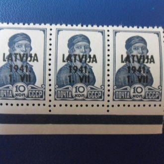 Рейх оккупация Латвии** с нижним полем