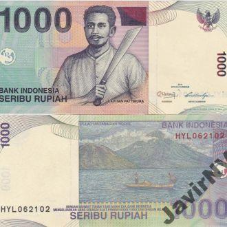 Индонезия - 1000 Rupiah 2011 UNC пачка 100 шт