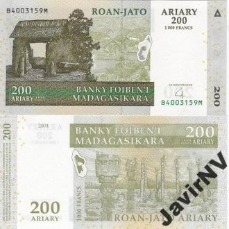 Мадагаскар - 200 Ariary 2008 2004 UNC пачка 100 шт
