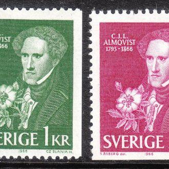Швеция 1966 Карл Альмквист
