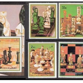 1972 Фуджейра Шахматы MNH **