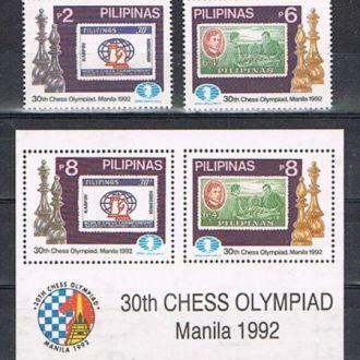 1992 Филиппины Шахматы MNH **