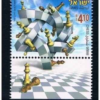 2015 Израиль Шахматы MNH **