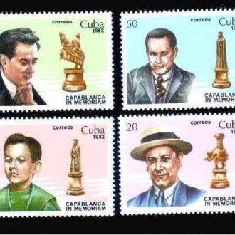 1982 Куба Шахматы MNH **