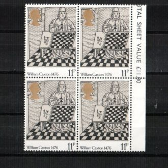 1976 Великобритания Шахматы MNH ** КВАРТБЛОК