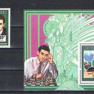 1991 Нигер Шахматы MNH **