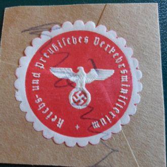 Почтовая облатка рейх
