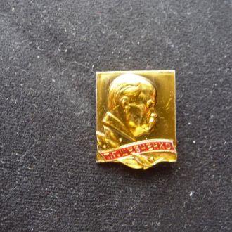 Знак Шевченко ММД