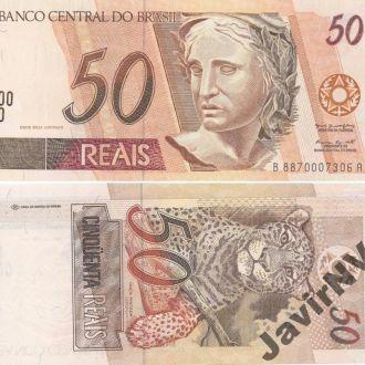 Brazil Бразилия 50 Reais 1994 P. 246j UNC JavirNV