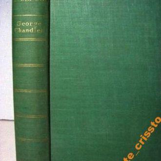 Джордж Чендлер «Ливерпуль» История города портреты рисунки фотографии англ.яз, 1-е изд. 1957