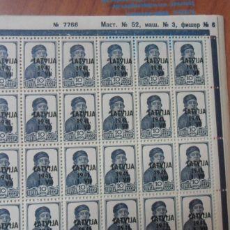 РЕЙХ оккупация Латвии лист марок 10 коп.**