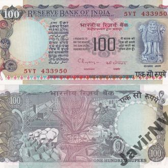 India Индия - 100 Rupees 1992 XF p. 86f JavirNV