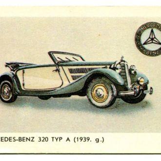 Карманный календарь, 1987 г. Mercedes-Benz 320 A