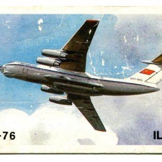 Карманный календарь, 1986 г. Аэрофлот. Ил-76.