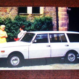 Автомобиль Wartburg 353 Tourist.