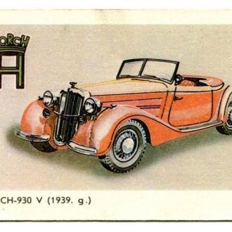 Карманный календарь, 1987 г. Horch-930 V (1939)
