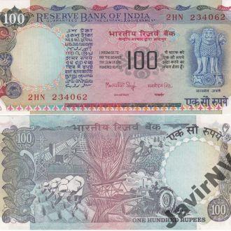 India Индия - 100 Rupees 1984 - 1985 XF p. 86b