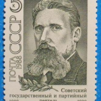 СССР. 1988 г. 100 лет со дня рождения Лациса**