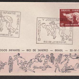 Бразилия 1955 V ЮНОШЕСКИЕ ИГРЫ СПОРТ ЛЁГКАЯ АТЛЕТИКА БЕГ ФИЗКУЛЬТУРА СОРЕВНОВАНИЯ Один КПД Mi.879
