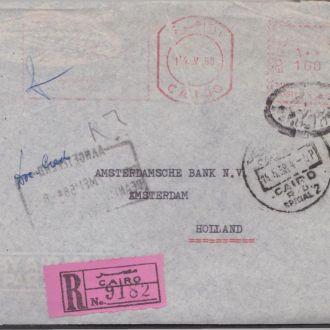 Египет 1958 КЛАССИКА СТАНДАРТ ФРАНКОТИП ЗАКАЗНОЕ ПИСЬМО ПОЧТОВЫЙ ЯРЛЫК R 9182 Б/З ПОЧТА