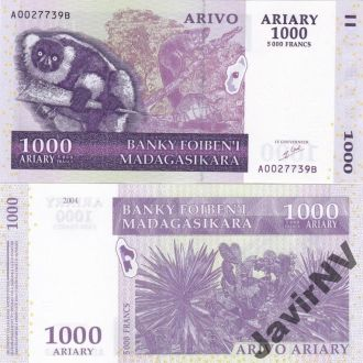 Madagascar Мадагаскар 1000 Ariary 2004 UNC JavirNV