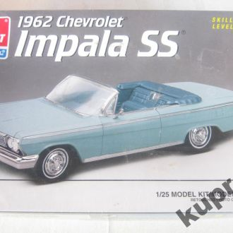 Chevrolet Impala SS Conv 1962 1:25 AMT Model Kit