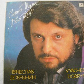 Пластинка виниловая Вячеслава Добрынина
