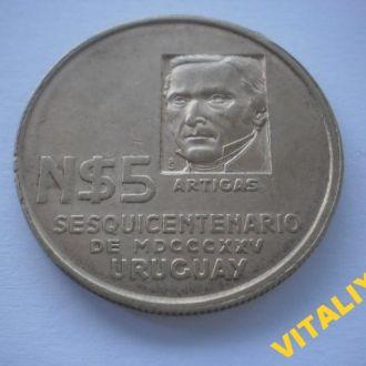 Уругвай. 5 песо 1975 року. 150 років Революції.
