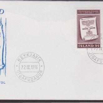 Исландия 1976 ПОЧТА 200 ЛЕТ УКАЗ КПД Mi.516-7
