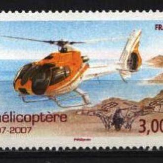 Франция Транспорт Авиация 2007 MNH