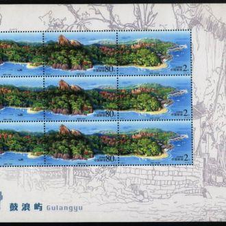 Китай  2003 MNH